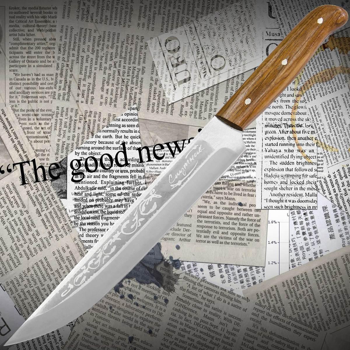 "Нож Спутник №23 ""Колосок Б"" для хлеба"