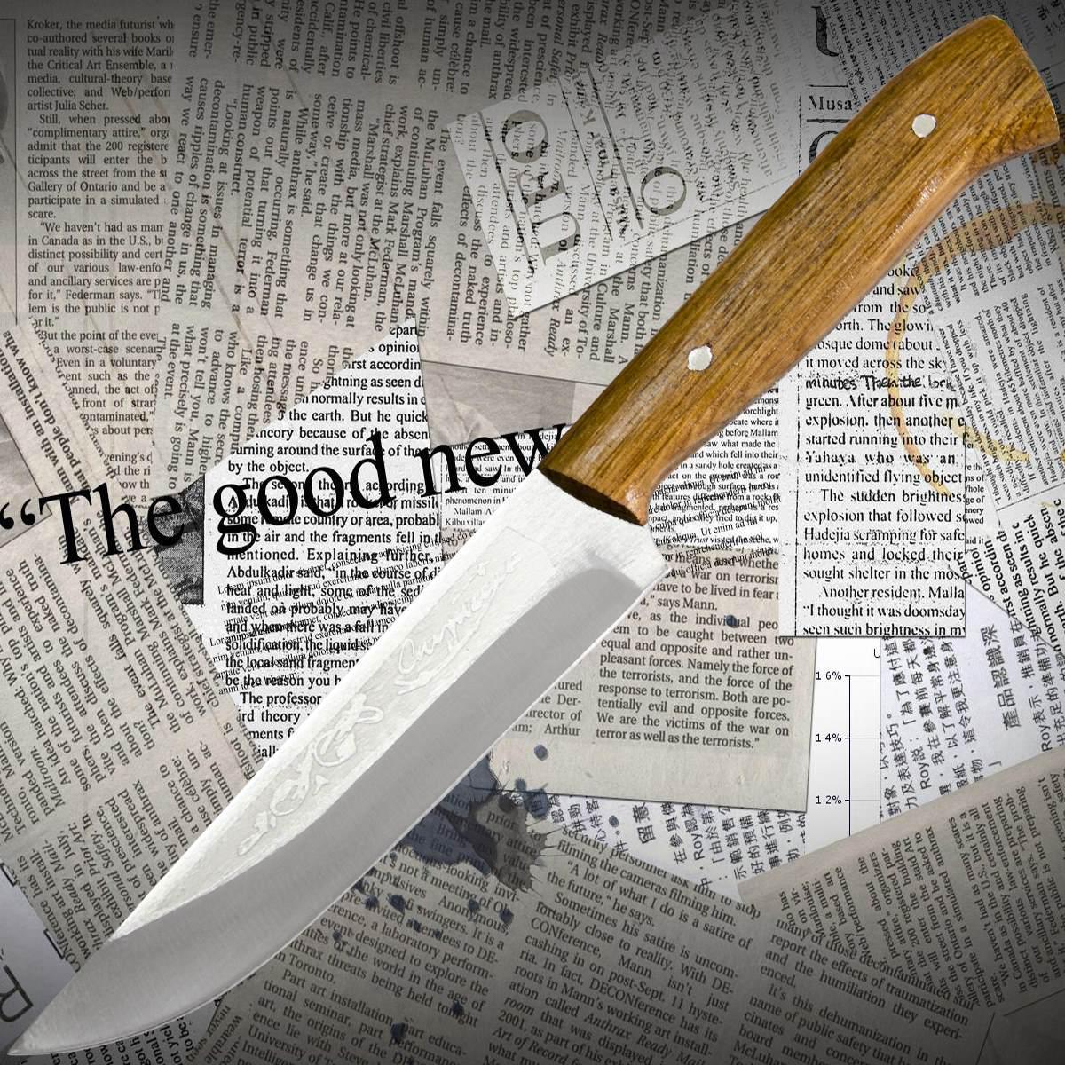 Нож Спутник №61 для овощей