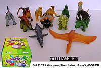 Динозавры силиконовые тянучка
