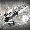 Многофункциональный нож Тотем 8004, фото 2