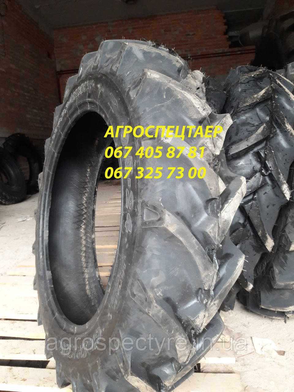 Шина 8.3-24 на минитрактор SpeedWays GripKing 8 сл 105A8 TT 210/90-24