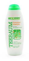 Бальзам-шампунь против выпадения волос с маслом чайного дерева и мультивитаминами  Teebaum. 250 г. Белкосмекс.