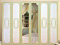 Шафа 6 Д Примула / Primula Міро Марк / Шкаф 6 Д Примула, фото 1