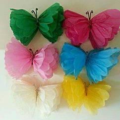 Бабочки из бумаги тишью 25 см разные цвета