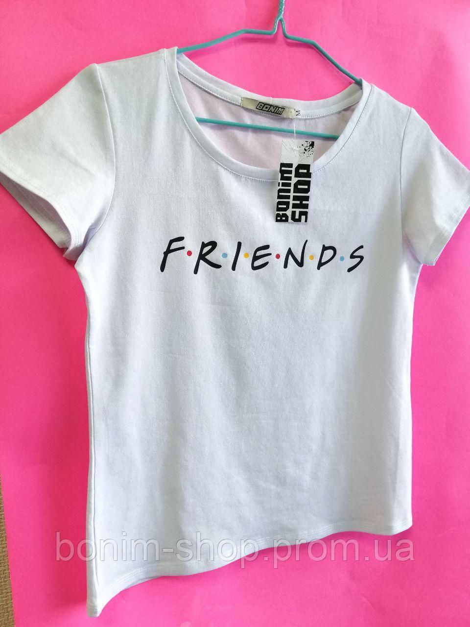Белая женская футболка с принтом Friends