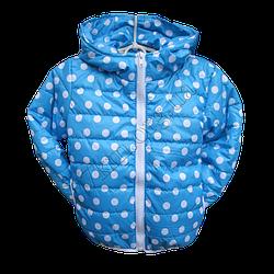 Демисезонные детские куртки оптом.