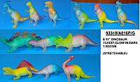 Динозавры силиконовые тянучка светонакопительные