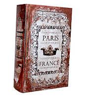 """Книга-сейф  """"Франция"""" книга тайник в твердом переплете"""