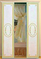 Шафа 3 Д Примула / Primula Міро Марк / Шкаф 3 Д Примула, фото 1