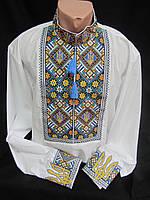 "Вышиванка для мужчин на поплине ""Тризуб"", 46-54 р-ры, 570/500 (цена за 1 шт. + 70 гр.)"