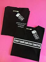 Черные женские футболки с принтами