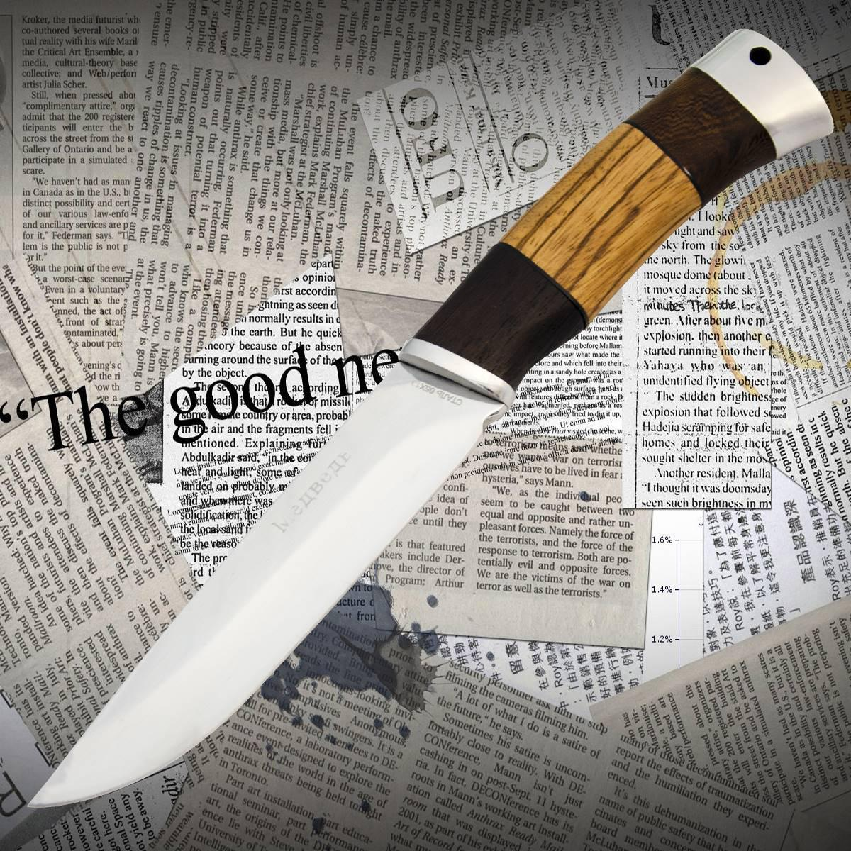 Нож охотничий Boda FB 66 Медведь