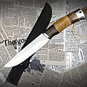 Нож охотничий Boda FB 66 Медведь, фото 5