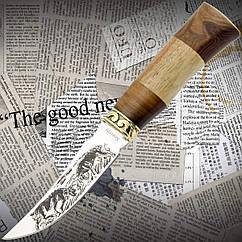 "Нож охотничий FB 1852 ""Кенгуру"""