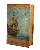"""Книга-сейф  """"Корабль"""" книга тайник в твердом переплете"""