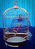 Круглая клетка для птиц ™️ Золотая Клетка 33*53