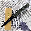 Нож складной Тотем (Totem) C086G, фото 2