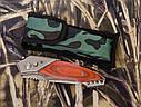Нож складной №103, фото 3