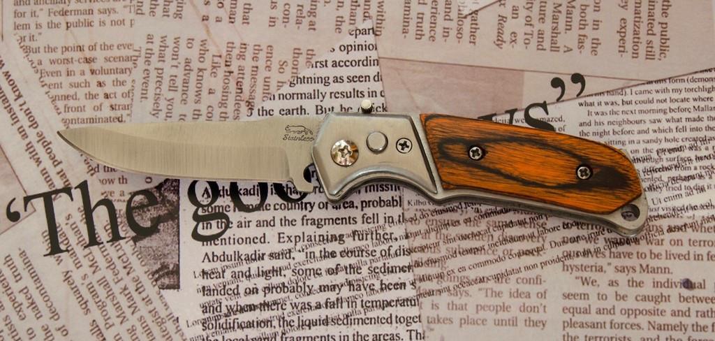 Нож складной №210