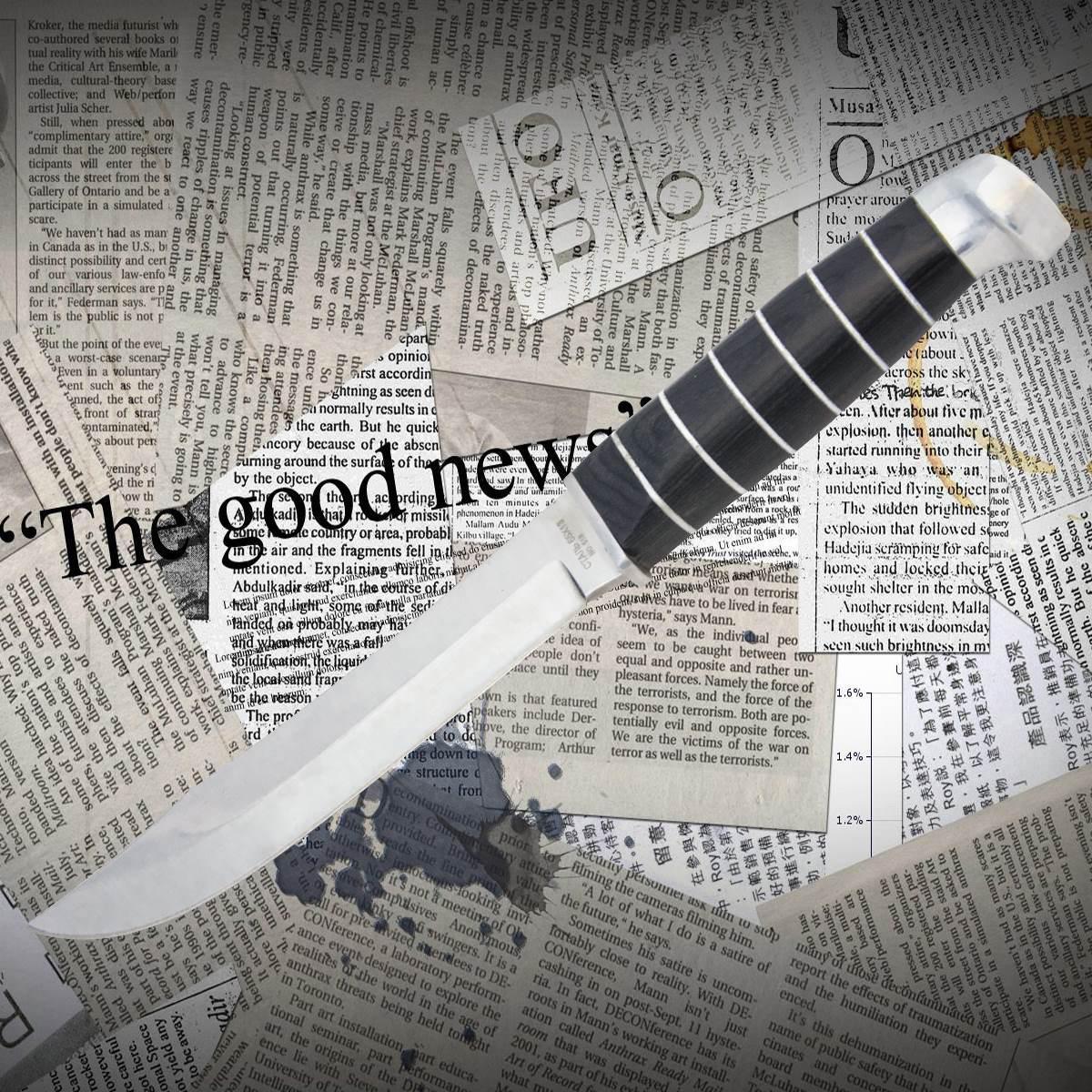 Нож туристический Boda 518