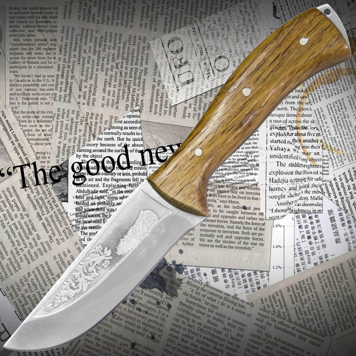 Нож туристический Спутник Модель 17