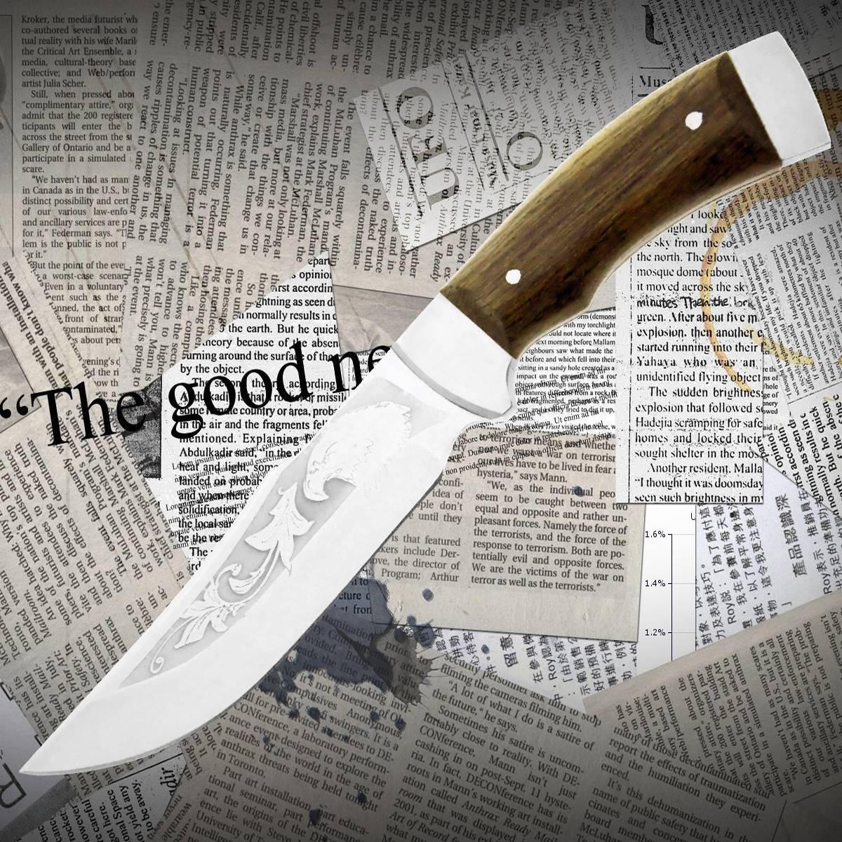 Нож туристический Спутник Модель1Б