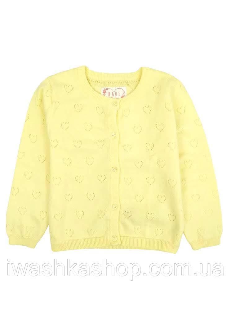 Ажурная желтая кофта в сердечки на девочек 3 лет, р. 98, Primark (Германия)
