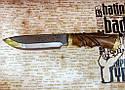 """Нож туристический эксклюзивный Спутник """"Удачной охоты"""", фото 2"""