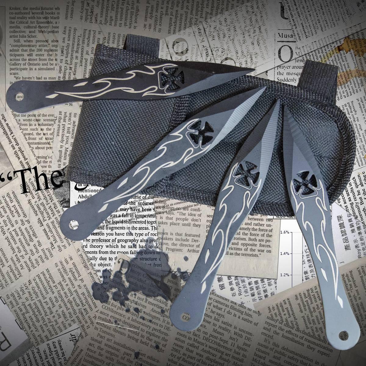 Ножи метательные 31791 (набор 4 шт)