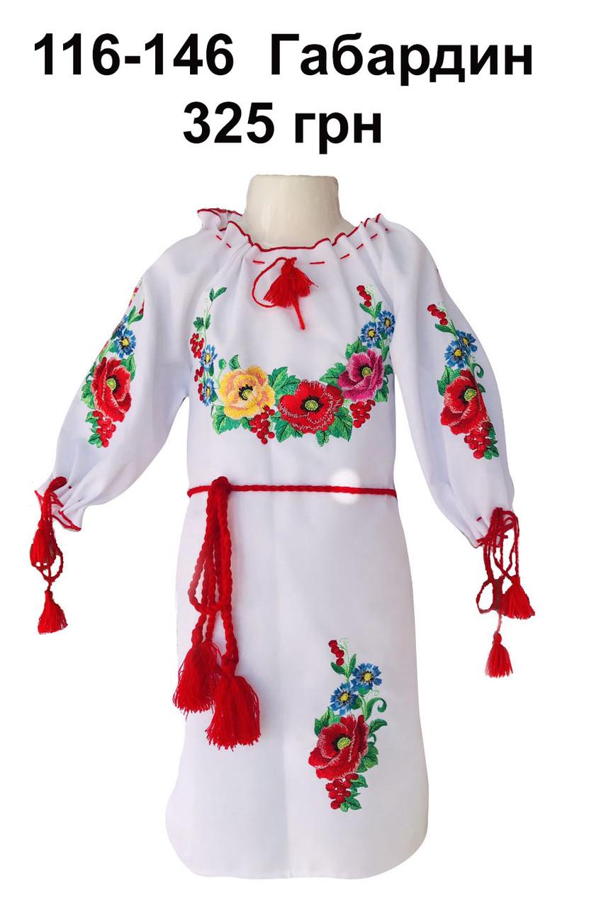 Платье-вышиванка для девочек оптом (0307/15)
