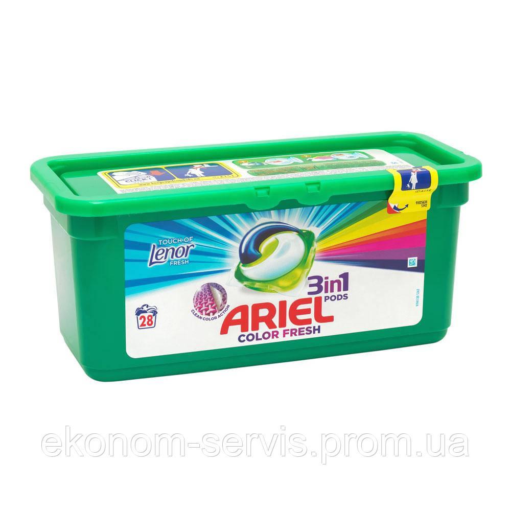 Капсулы для стирки Ariel 3in1 color fresh 28шт./уп.