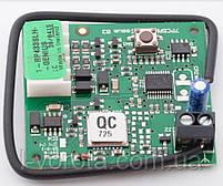 FAAC GENIUS GFLASH Q G-BAT 400 MAXI распашные электромеханические привода (створка до 4 м), фото 3