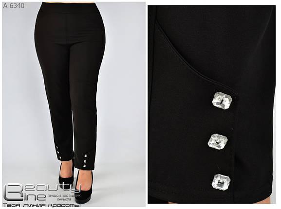 Модные женские брюки 7/8 зауженные батал с 54 по 66 размер, фото 2