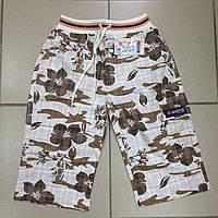 Детская одежда оптом Бриджи для мальчиков оптом р.8 и 9 лет