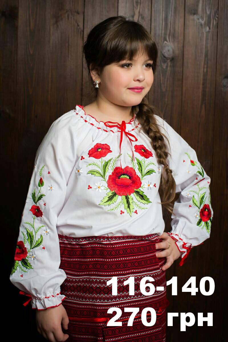 Вышиванка для девочек оптом (0307/23)