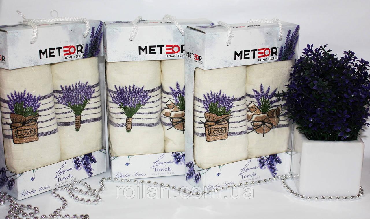 Набор турецких кухонных полотенец Meteor Лаванда