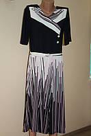 Платье  Камила 52 р-р