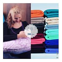 Акция! Слинг-шарф и подушка для беременности и кормления.