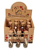 Пляшечка побажань 12 шт Wishing bottle «Послання в пляшці», золоті квіти