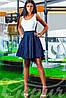 Нарядное женское платье комбинированное до колен верх белый дайвинг юбка синяя жаккард