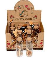 Бутылочка пожеланий 12 шт Wishing bottle  «Послание в бутылке», золотые цветы