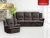Комплект мягкой мебели Элегия кожа