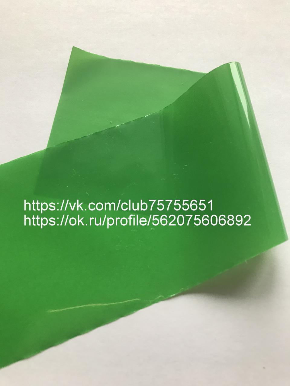 Фольга для кракелюра зеленая матовая