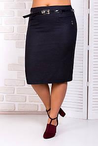 Теплая женская юбка 48-54 р