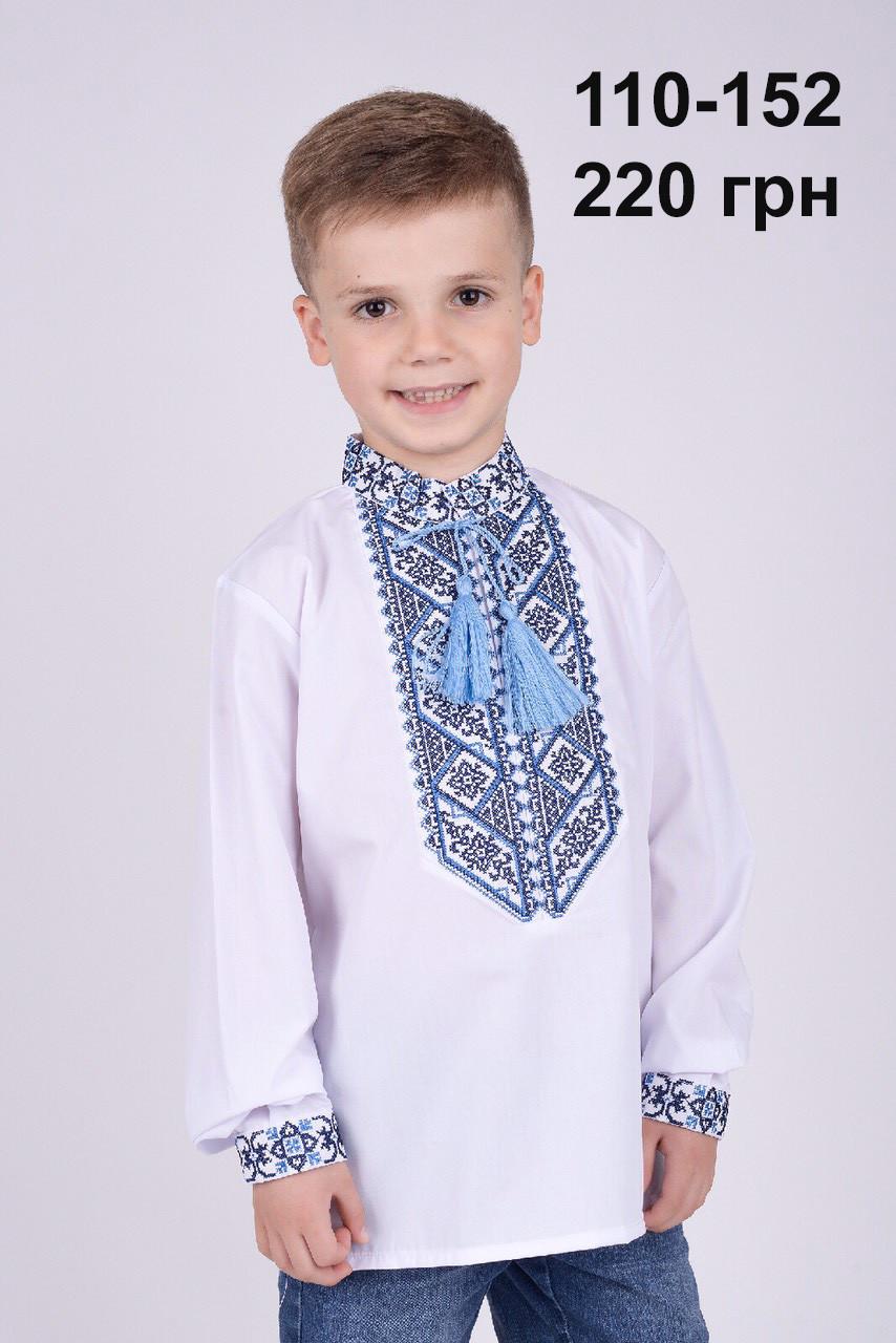 Вышиванка для мальчика оптом (0307/34)