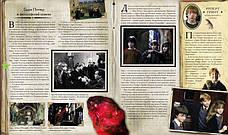 Гарри Поттер. Рождение легенды Брайан Сибли, фото 3