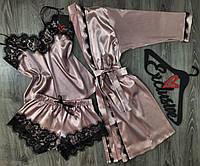 Домашняя женская одежда - комплект тройка.