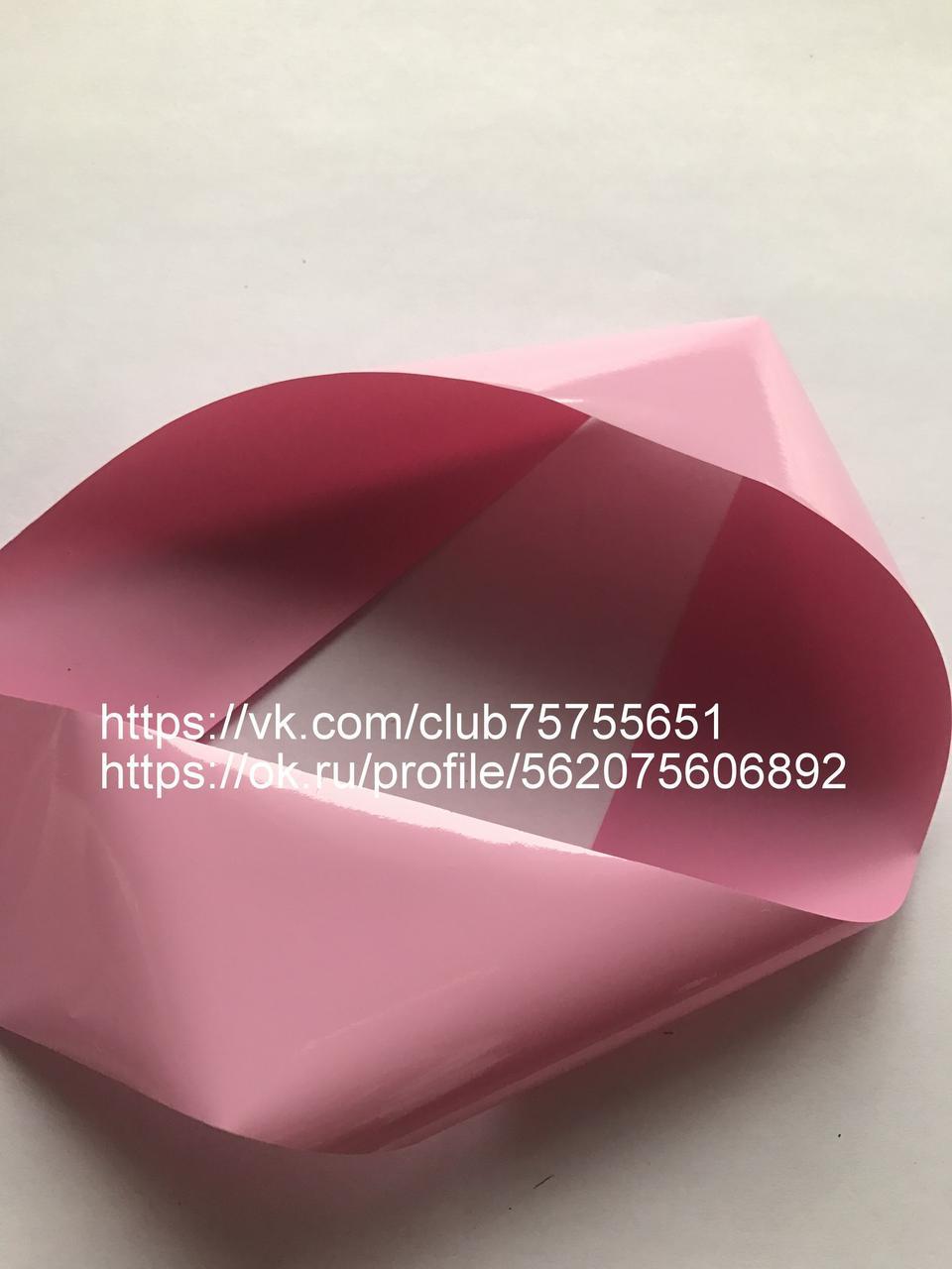 Фольга для кракелюра розовая матовая