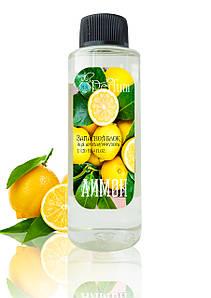 Запасной блок к аромадиффузору лимон 120 мл наполнитель ароматизатор