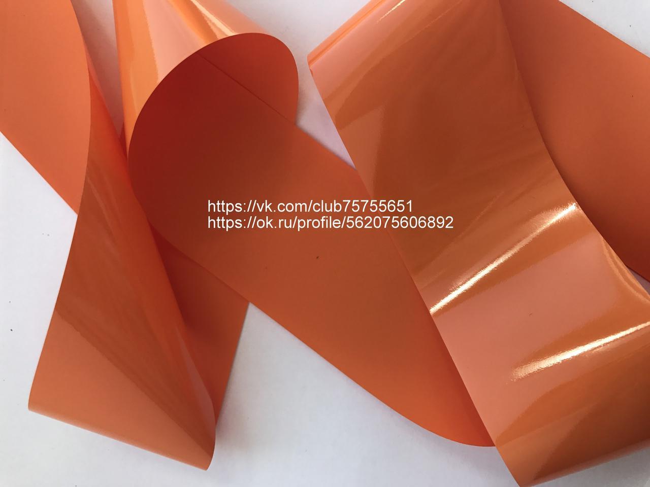 Фольга для кракелюра оранжевая матовая